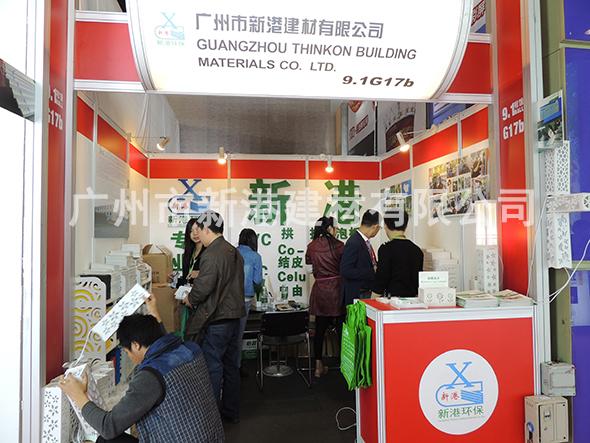 广州广告展会4