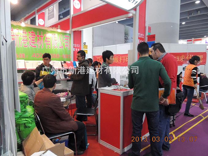广州广告展会3