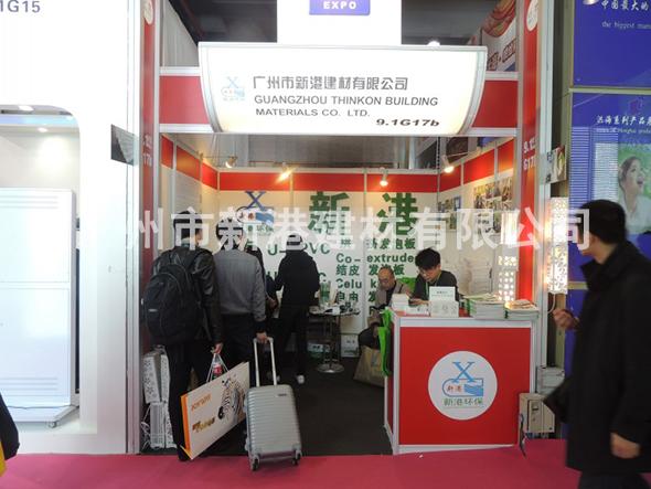 广州广告展会2