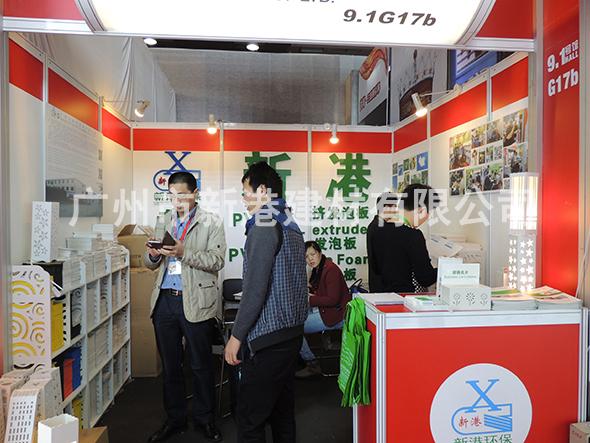 广州广告展会5