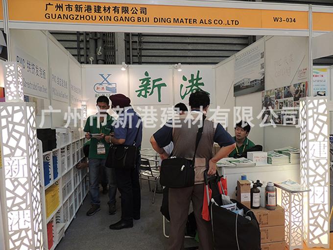 上海广告展会2