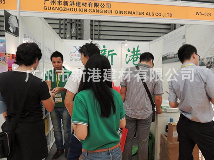 上海广告展会5