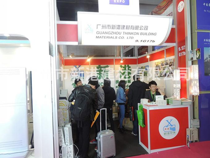 上海广告展会1