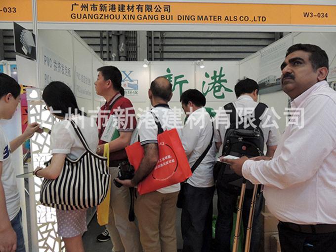 上海广告展会7