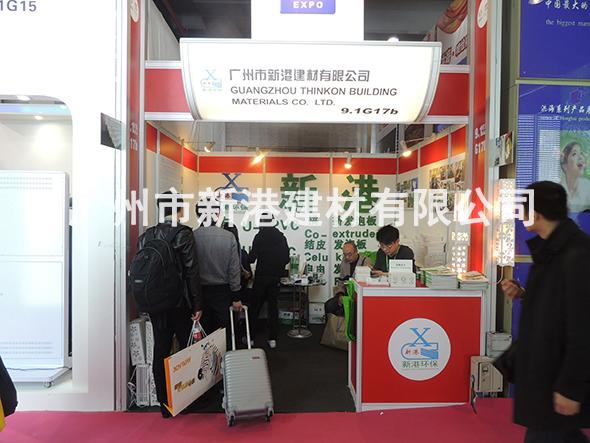 广州广告展会1