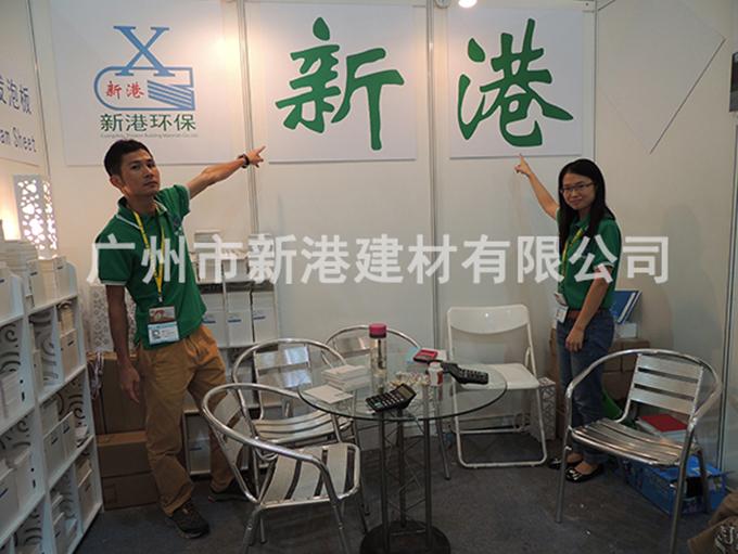 上海广告展会8