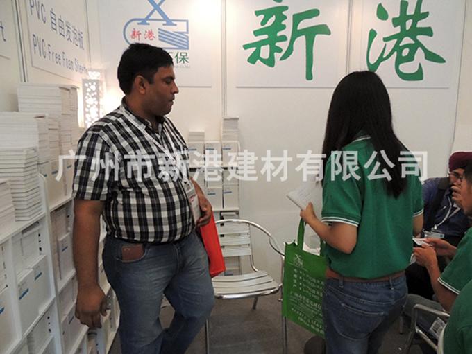 上海广告展会4