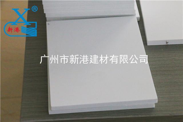 广州PVC自由发泡板供应