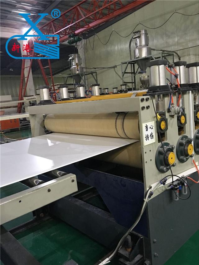 生产流程-牵引