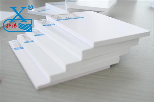 广州PVC结皮板批发商