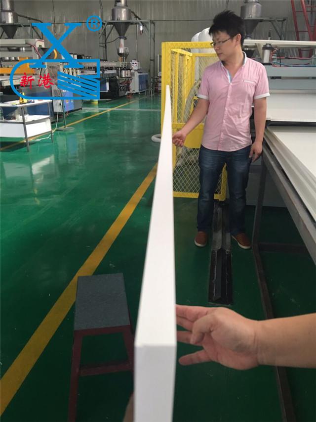 广州PVC结皮板加工