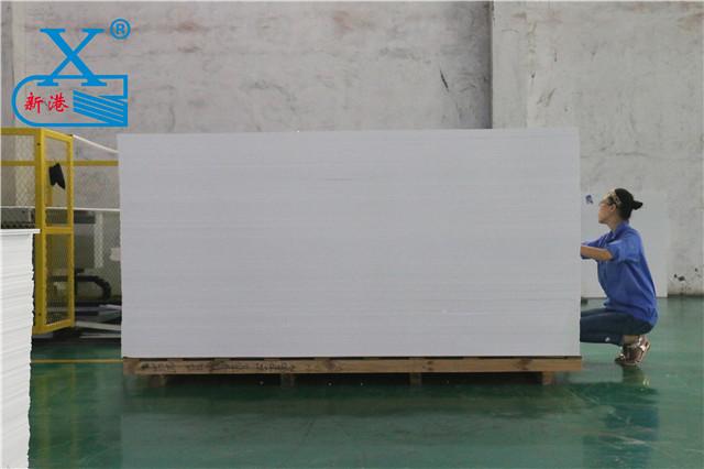 批发PVC共挤板
