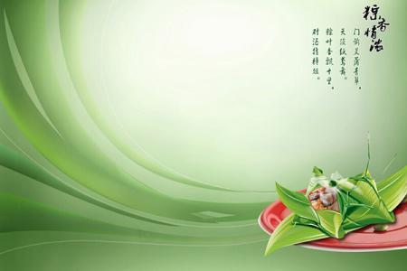 广州市新港建材有限公司 预祝大家端午节快乐!